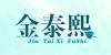 http://mall.wttai.com/data/upload/shop/brand/05478350761129502_sm.jpg